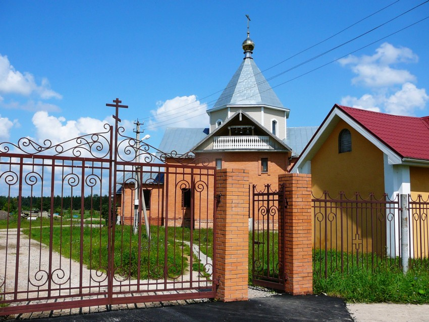 Храм св. прав. Иоанна Кронштадского в г. Балабаново
